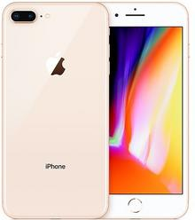 Apple iPhone 8 Plus 64GB Złoty