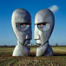 The Division Bell (2011 Remaster) (Vinyl)  - BEZPŁATNY ODBIÓR w 130 księgarniach lub wysyłka za 3,99 zł