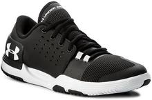 Under Armour Limitless TR 3.0 1295776-001