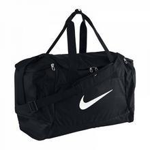 Nike TORBA BRASILIA DUFFEL M BA5193-657 75388