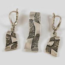 NA Komplet srebrny wisiorek + kolczyki W16/0 K19/0 (W16/0 K19/0) 69.00