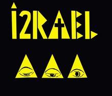 Izrael 1991 Reedycja)