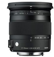 Sigma 17-70mm f/2.8-4 OS DC Macro HSM Canon