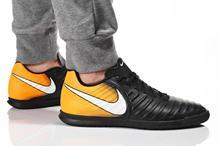 Nike Tiempox Rio IV IC 897769-008 wielokolorowy