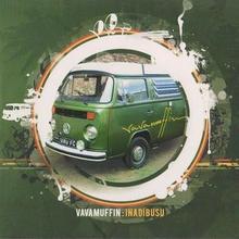 Inadibusu CD Vavamuffin