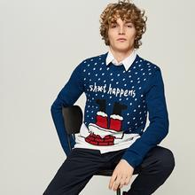 Reserved Reserved - Sweter świąteczny - Granatowy