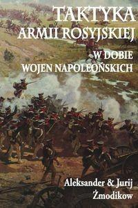 Żmodikow Aleksander,  Żmodikow Jurij Taktyka armii rosyjskiej w dobie wojen napoleońskich