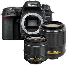 Nikon D7500 +18-55 VR + 55-200 VR
