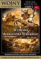 Wyprawy Aleksandra Wielkiego DVD