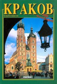 Kraków i okolice Wersja rosyjska