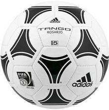 Adidas PIŁKA NOŻNA TANGO ROSARIO FIFA 5 /656927