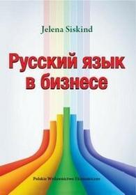 Polskie Wydawnictwo Ekonomiczne Russkij jazyk w biznese - Siskind Jelena