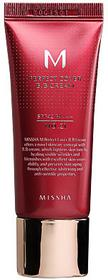 Missha M Perfect Cover BB Cream No.21 (20ml) MSH6972
