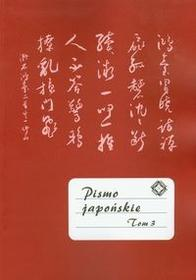 Pismo japońskie tom 3 / wysyłka w 24h