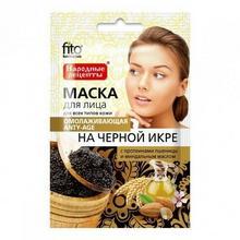Fitokosmetik FITOKOSMETIK MASKA Z CZARNEGO KAWIORU 25ML FK486