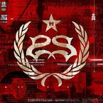 Hydrograd CD) Stone Sour