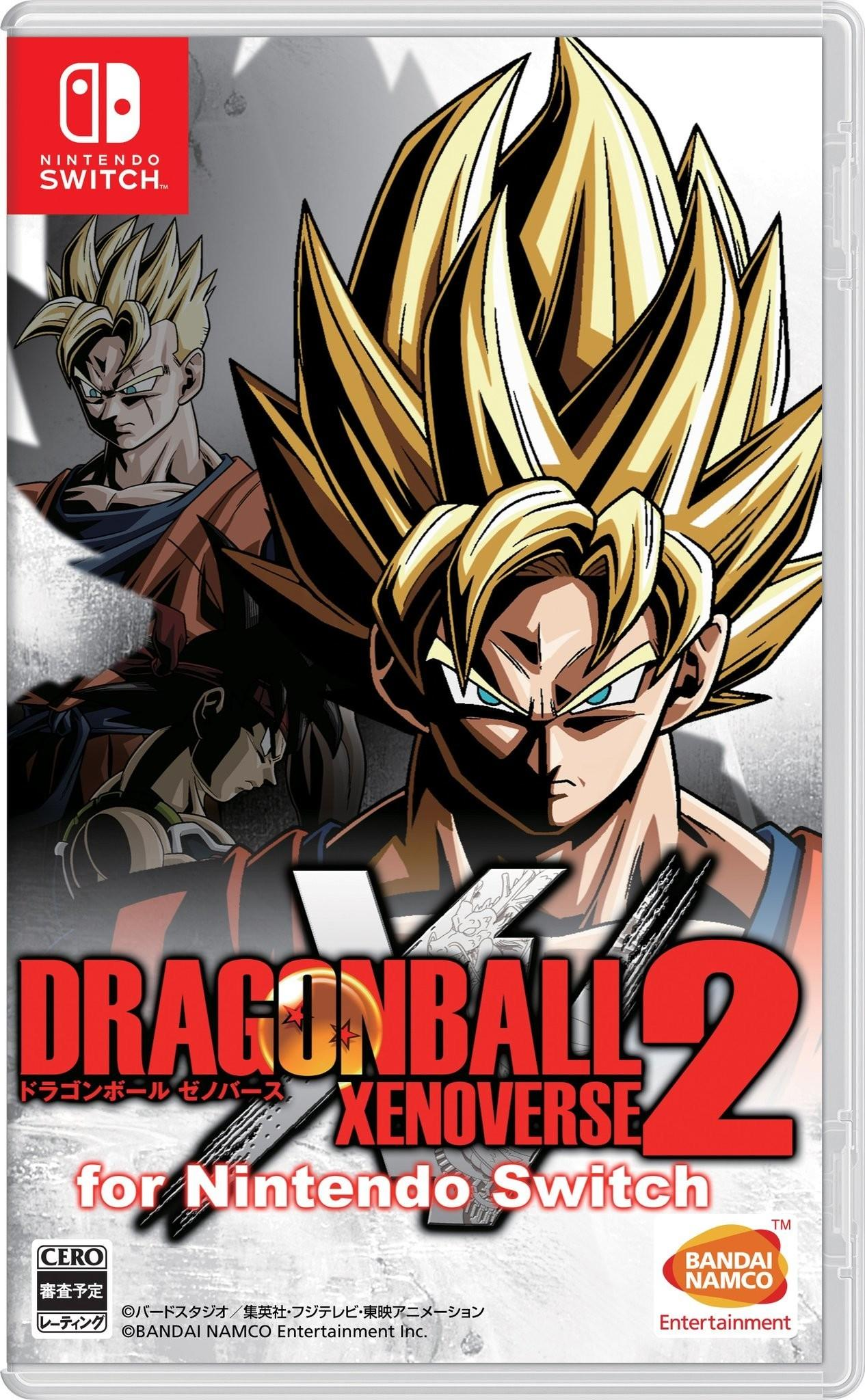 Dragonball Xenoverse 2 NSWITCH
