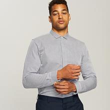 RESERVED Koszula slim fit - Niebieski