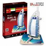 Cubicfun 3D Burjal Arab 01539