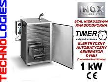 TECHNOLOGIES 4ALL ELEKTRYCZNA WĘDZARKA WĘDZARNIA WĘDZOK GRILL 1kW 230V STAL NIERDZEWNA KWASOODPORNA INOX) 94L 16563972