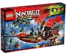 LEGO Ninjago Ostatni lot Perły Przeznaczenia 70738