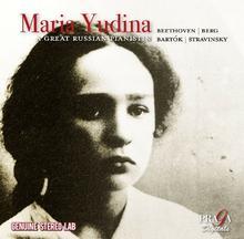 Marija Yudina Marija Yudina. Short Musical Portrait, CD Marija Yudina