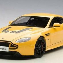 Autoart Aston Martin V12 Vantage S 2015 yellow tang
