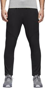 reputable site f9d77 3d2d0 -27% Adidas Spodnie treningowe Prime CG1508