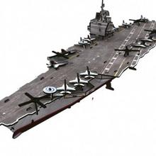 Cubicfun PUZZLE 3D Lotniskowiec USS Enterprise 306-20677