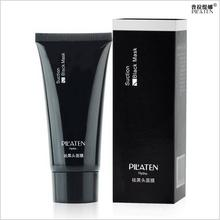 PILATENPilaten Czarna Maska Do Twarzy 60ml