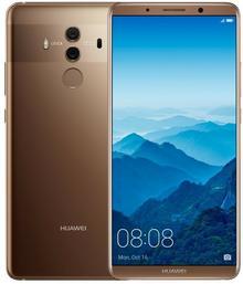 Smartfon HUAWEI Mate 10 Pro Brązowy