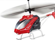 Syma Helikopter S5 ZDALNIE STEROWANY S5
