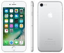 Apple iPhone 7 256GB srebrny