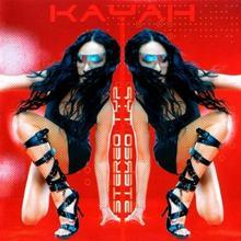 Kayah Stereo Typ Vinyl)