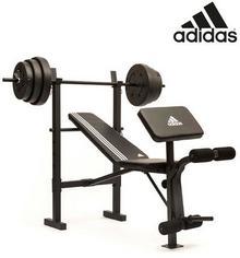Adidas Ławka treningowa ze sztanga 45 kg ADBE-10349