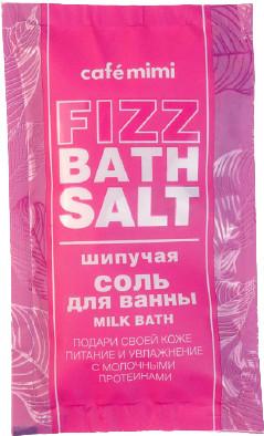 Le Cafe Cafe Mimi Mimi Fizz bath salt Musująca sól do kąpieli MILK BATH 100g