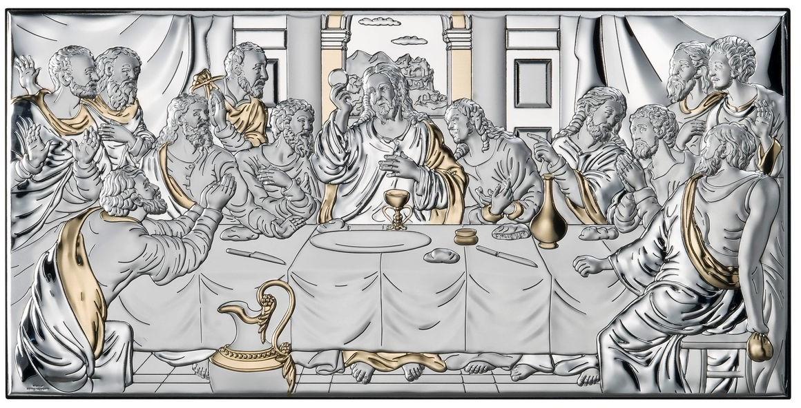 Valenti Obrazek Ostatnia Wieczerza ze złoceniami   Rozmiar: 26x15 cm   SKU: VL81323/5XLORO