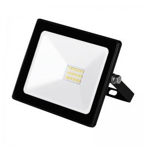DPM-SOLID Naświetlacz LED 10W 700 lm kwadratowy FL27-10W