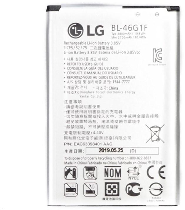 LG Life's Good - Innowacyjne technologie Oryginalna Bateria K10 2017 BL-46G1F BL-46G1F