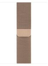 Apple Bransoleta mediolańska w kolorze złotym do koperty 44/42 mm MTU72ZM-A