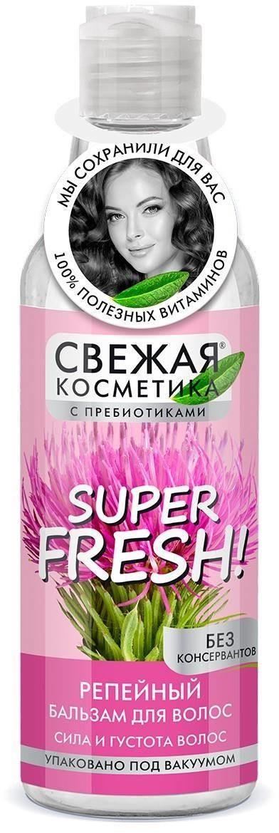 FITOKOSMETIK Balsam ŁOPIANOWY SIŁA I GĘSTOŚĆ włosów z serii Fresh Cosmetics, 245ml - Fitokosmetik