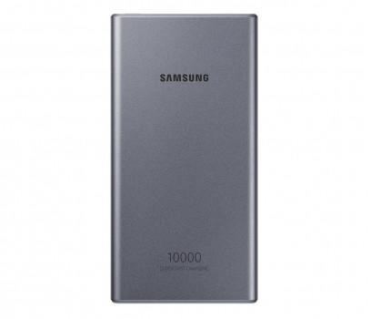Samsung Powerbank Super Fast Charge EB-P3300XJEGEU 10000 mAh Szary