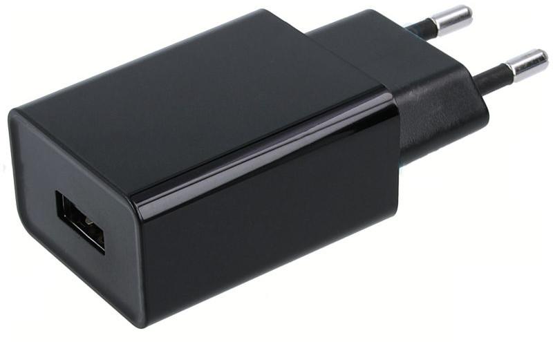 Xiaomi Ładowarka sieciowa Xiaomi Adapter MDY-08-DF Quick Charge 3.0 Czarna 033488