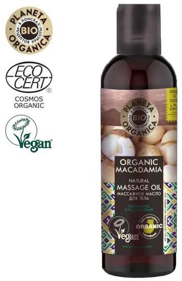 Planeta Organica Organic Macadamia Olejek do masażu ciała Zmiękcza i nawilża 200ml