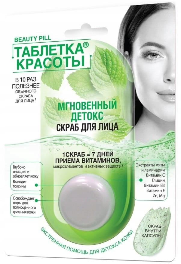 Beauty Pill scrub do twarzy Detox 8ml - Fitokosmet