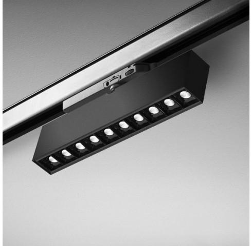 Aqform Reflektor na szynoprzewód RAFTER POINTS track HP AQform