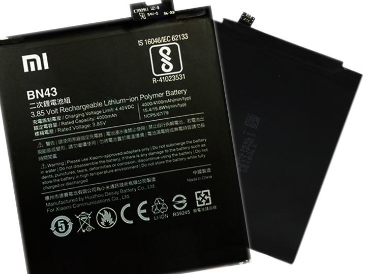Xiaomi Oryginalna Nowa Bateria BN43 Redmi Note 4X