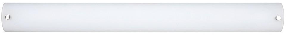 Rabalux LED Oświetlenie blatu kuchennego LED/14,5W/230V
