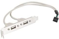 LANBERG LANBERG Gniazdo USB 2.0x2 na śledziu 30cm (BR-0005-S)