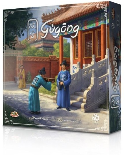 Games Factory Publishing Gugong GFP